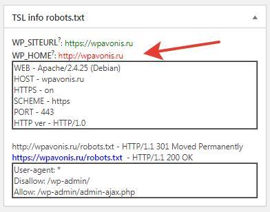 Плагин WP вывода файла robots.txt в консоль