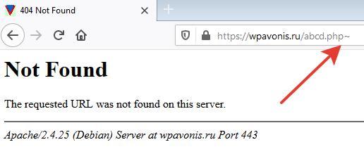 Обработка Error 404 в WordPress