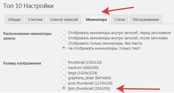 Почему WordPress создает целый набор файлов при загрузке изображения?